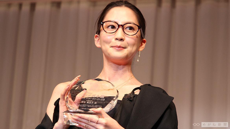 第29回 日本 メガネ ベストドレッサー賞 特別賞受賞 河北麻友子さん