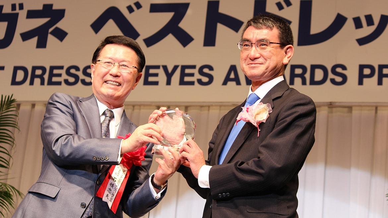 第29回 日本 メガネ ベストドレッサー賞 政界部門受賞 河野太郎さん