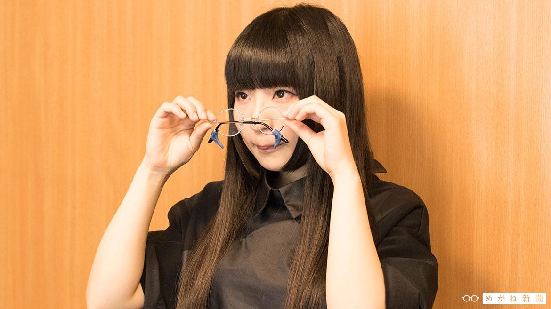 Maison book girl 和田輪「めがねっ娘はやめられない!」