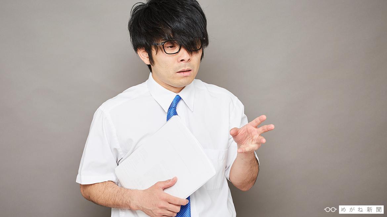 【おかゆ太郎のラッキーめがね】今週(5 /28〜6/3)のラッキーめがねは「スクエア型」