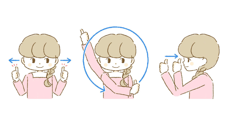 【目の健康①】スマホ老眼を防ごう!「ビジョン体操」