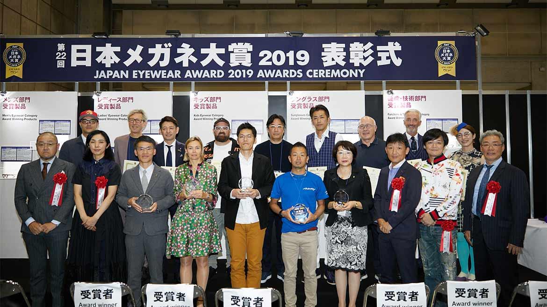 【iOFT2018】第22回 日本メガネ大賞2019 表彰式【めがねレポ】