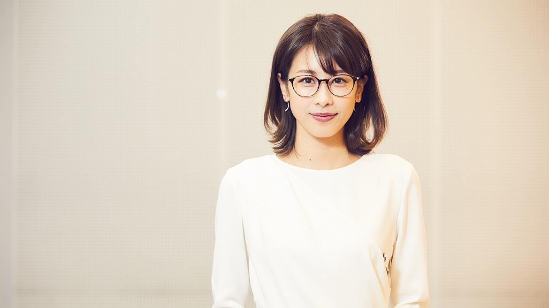 【メガネベストドレッサー賞】加藤綾子さんインタビュー「めがね覚え立て」