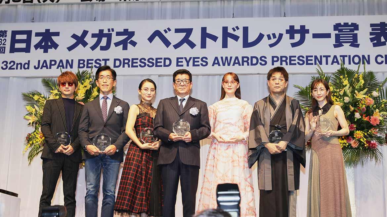 【iOFT2019速報】第32回 日本メガネベストドレッサー賞 表彰式【めがねレポ】